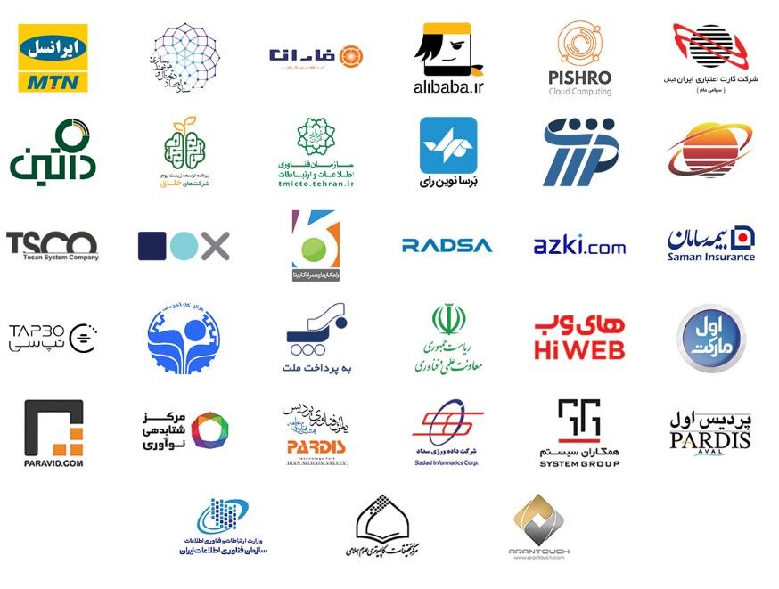 حامیان مالی جشنواره فناوری اطلاعات کشور