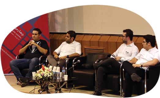 پنل تخصصی استارتاپ ها چهارمین جشنواره فناوری اطلاعات کشور