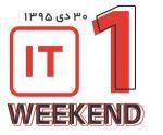 اولین جشنواره فناوری اطلاعات کشور