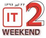 دومین جشنواره فناوری اطلاعات کشور