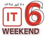 ششمین جشنواره فناوری اطلاعات کشور