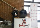 تصاویر ششمین جشنواره فناوری اطلاعات کشور