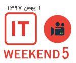 فیلم سخنرانی پنجمین جشنواره فناوری اطلاعات کشور