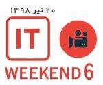 فیلم سخنرانی ششمین جشنواره فناوری اطلاعات کشور